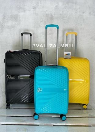 Стильный и качественный чемодан из полипропилена, франция, якісна валіза