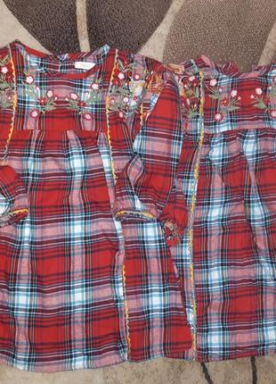 Клетчатые платья туники next для двойни