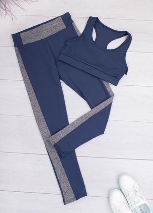 Женский синий спортивный летний костюм комплект топ и штаны лосины