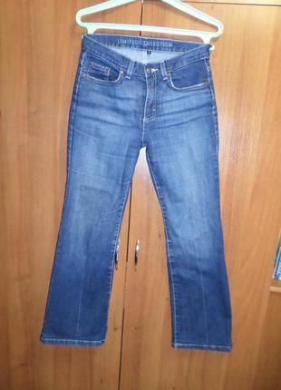 Супер  модные джинсы.предложите свою цену!!!