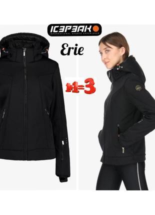 ❤1+1=3❤ icepeak erie лыжная женская куртка из софтшела