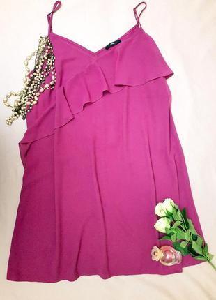 Романтичное платье цвета фуксии