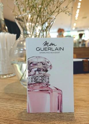 Парфюмированная вода mon guerlain sparkling bouquet - guerlain , пробник 1 мл