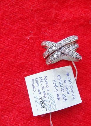 Новое кольцо с биркой. серебро 925. размер 17