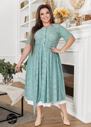 Платье-рубашка миди с перфорацией