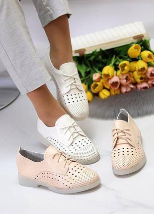 Мокасины женские пресс кожа перфорация балетки туфли