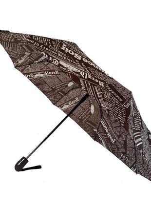 """Зонт полуавтомат max на 8 спиц """"news"""" с газетным принтом, коричневый"""