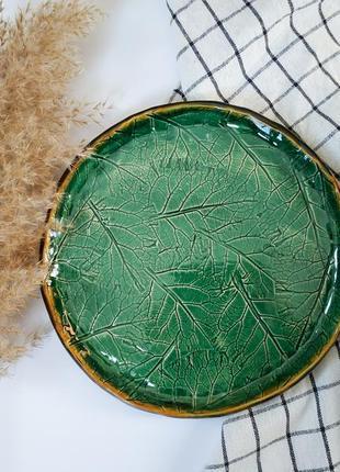 Тарелка для сервировки стола