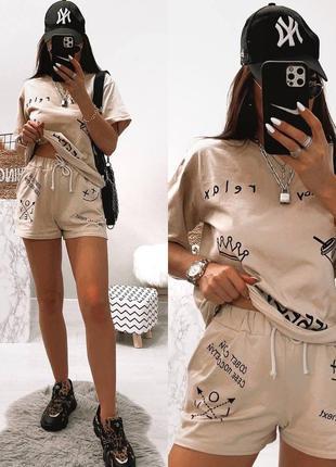 Костюм с надписями, костюм шорты+ футболка, спортивный костюм с шортами