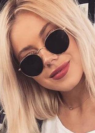 Новые солнцезащитные очки в круглой оправе, в стиле ретро с металлической тонкой оправой