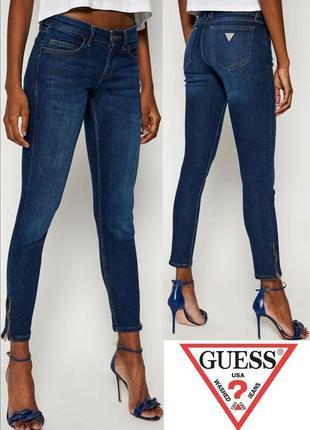Guess джинсы оригинал скинни темные укороченные