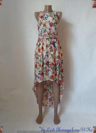 """Фирменное new look воздушное шифоновое платье миди со шлейфом в """"бабочках"""", размер с-м"""