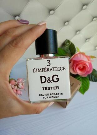 Женские духи-тестер 50мл (2 аромата любых 350 грн,3фл 500грн)