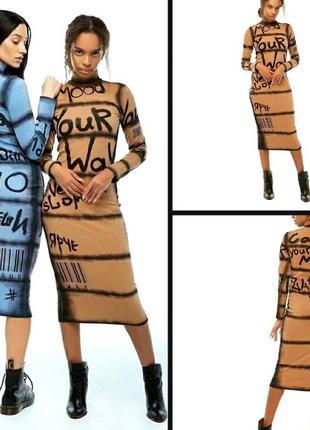 Невероятно стильное платье, люкс качество, стамбул, размер универсальный.