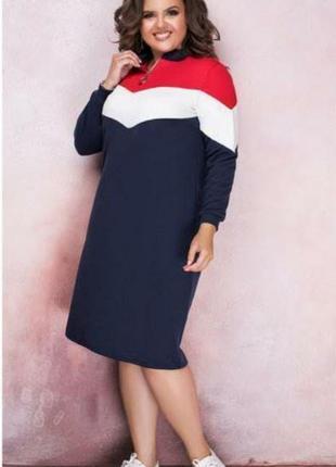 Стильное спортивное платье 48-50-52