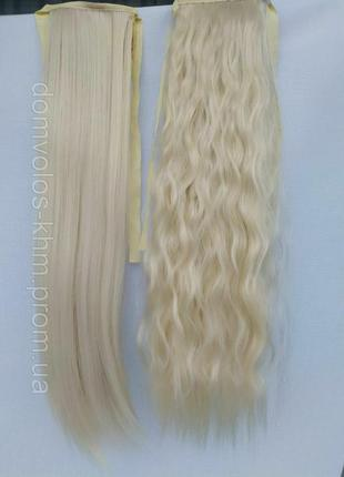 Хвост блондинки накладной на ленте