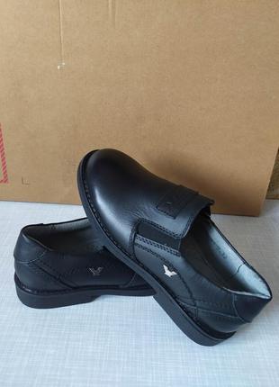 Модные туфли 31-36