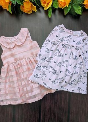 Набір платтячок для дівчинки, 0-3м