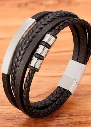 Серебристый кожаный браслет