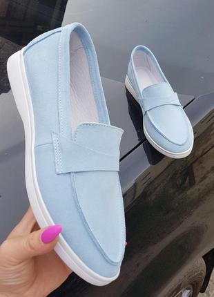 Кожаные лоферы нежно голубой цвет