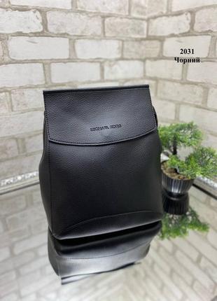 Классический рюкзак сумка