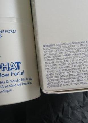 Маска против увядания кожи ole henriksen phat glow mask6 фото