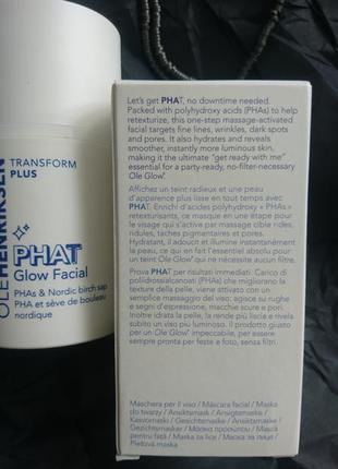 Маска против увядания кожи ole henriksen phat glow mask4 фото