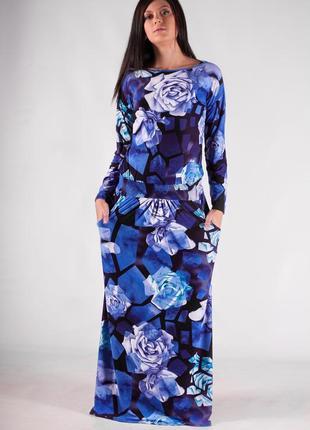 Длинное платье в крупный цветок