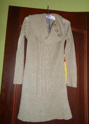 #теплое платье #bay#туника # длинный свитер#реглан #