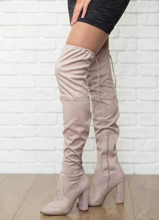 Невероятные сапоги-чулки asos нежно-пастельного оттенка  sh39158  asos