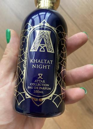 Духи attar collection khaltat night