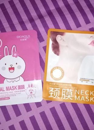 Тканевые маски 2 шт.