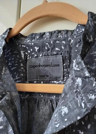 Новая рубашка copenhagen lux
