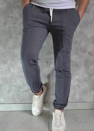 Спортивные зауженные мужские штаны