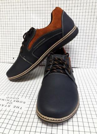 Повседневные кроссовки туфли мужские  кожа ecco 41 размер