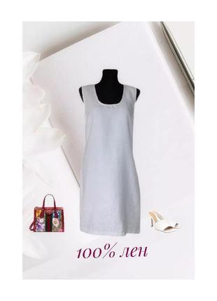 Льняное белое новое платье-футляр миди сукня прошва part two р.46 укр.
