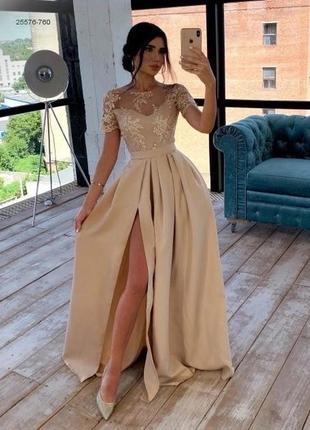 Вечернее золотое платье