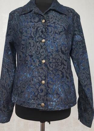 Trussardi джинсовая куртка с бархатным напылением