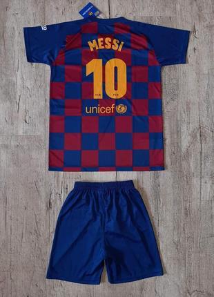 Футбольная форма fc barcelona (messi)