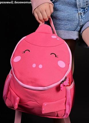 Рюкзачок дитячий