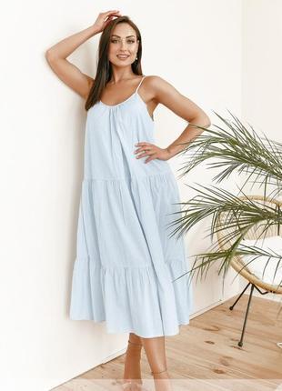Платье-сарафан а-силуэта размеры 42-44, 44-46, 48-50, 52-54, 56-58 (778)