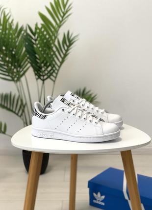 Кроссовки женские adidas stan smith original,новые с коробкой