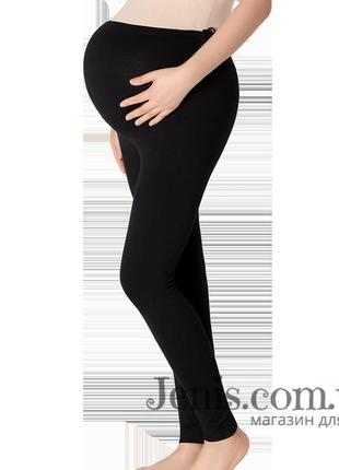 Трикотажные лосины для беременных