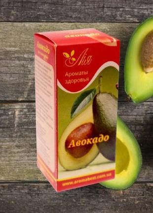 Масло авокадо растительное ароматерапия