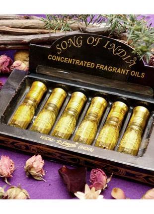 Набор эфирное масло song of india амбер цена за набор