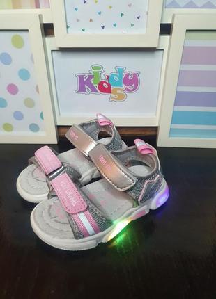 Босоножки для девочки, розовые босоножки, босоножки с мигалками, обувь в днепре