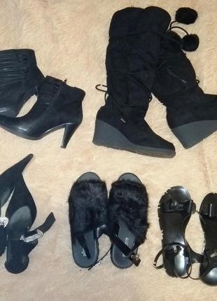 Лот стильной обуви