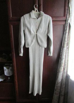 Шерстяное платье с жилеткой 44 размера