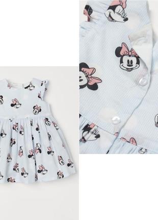 Скидка! новое платье h&m платье с мини маус красивое платье