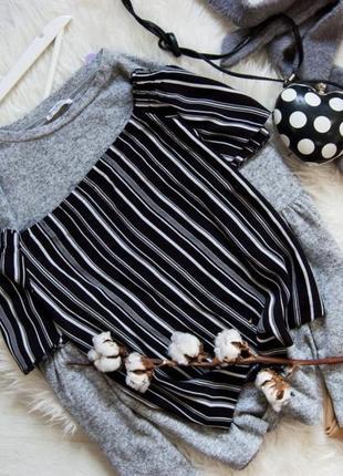 Блуза со спущенными плечиками в полоску